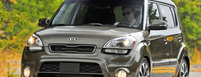 Kia Soul Cargo Cover Base Model 2010 2011 2012 2013 Custom Fit ...