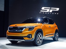 World premiere for rugged Kia 'Masterpiece' concept - SP Signature