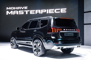 World premiere for rugged Kia 'Masterpiece' concept - Mohave Masterpiece