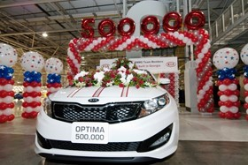 KIA MOTORS MANUFACTURING GEORGIA PRODUCES 500,000TH VEHICLE
