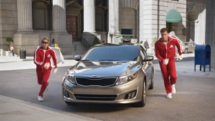 NBA ALL-STAR BLAKE GRIFFIN AND FUNNYMAN JACK MCBRAYER BECOME A  CRIME-FIGHTING DYNAMIC DUO IN NEW KIA OPTIMA AD CAMPAIGN